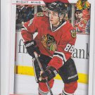 Patrick Kane Expo Trading Card 2013-14 Panini #5 Blackhawks