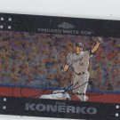 Paul Konerko Trading Card Single 2007 Topps Chrome #18 White Sox