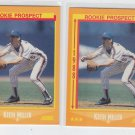 Keith Miller RC Trading Card Lot of (2) 1988 Score #639 Mets