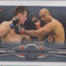 DeMetrious Johnson Trading Card Single 2013 Topps UFC Finest #98