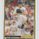 Greg Maddux Trading Card Single 2005 Topps Update #UH112 Cubs