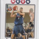 Brook Lopez RC Trading Card Single 2008-09 Topps #205 Nets