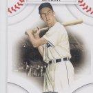 Al Kaline Trading Card Single 2008 Donruss Threads #23 Tigers