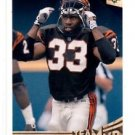 David Fulcher Trading Card Single 1992 Upper Deck #352 Bengals MVP