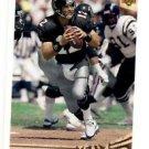 Chris Miller Tradng Card Single 1992 Upper Deck #364 Falcons MVP