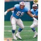 John Flannery Tradng Card Single 1992 Upper Deck #38 Oilers ART