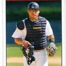 Ivan Rodriguez Trading Card Single 2006 Bazooka #4 Tigers