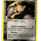 Persian Uncommon Trading Card Single Pokemon EX Holon Phantoms 48/110 x1