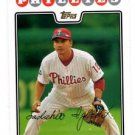 Tadahito Iguchi Gold Foil Trading Card Single 2008 Topps #184 Phillies