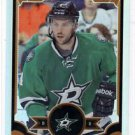 Mike Lee RC Marquee Rookie Rainbow SP  2015-16 UD OPC #504 Coyotes