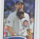 Randy Wells Trading Card Single 2012 Topps #278 Cubs