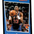 Patrick Ewing Trading Card Single 1994-95 Panini Sticker #223 Knicks