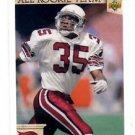 Aeneas Williams Trading Card 1992 Upper Deck #53 Cardinals AR