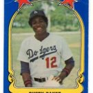 Dusty Baker Trading Card Single 1981 Fleer Star Sticker #62 Dodgers