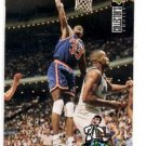 Patrick Ewing Trivia Trading Card 1994-95 Upper Deck Collector's Choice #405