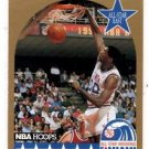 Robert Parish All Star SP Trading Card Single 1990 Hoops #8 Celtics
