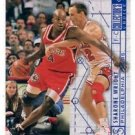 Sharone Wright Blueprint Trading Card 1994-95 Upper Deck Collector's Choice #391