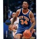 Charles Oakley Trading Card Single 1994-95 Upper Deck #209 Knicks