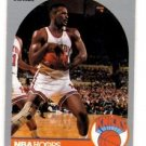 Charles Oakley Trading Card Single 1990 Hoops #207 Knicks