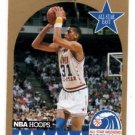 Reggie Miller All Star SP Trading Card Single 1990-91 Hoops #7 Pacers