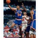 Charles Oakley Trading Card Single 1992-93 Upper Deck #302 Knicks