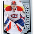Mike Condon Marquee Rookie OPC Update 2015-16 UD Series 2 #U26 Canadiens