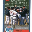 Derek Lowe Trading Card Single 2003 Topps Opening Day #164 Red Sox