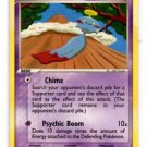 Chimecho Rare Trading Card Single Pokemon EX Hidden Legends 17/101 x1
