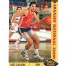 Josh Biriukov 1991-92 Upper Deck International Spanish 127