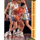 Santiago Aldama 1991-92 Upper Deck International Spanish 128