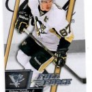 Sidney Crosby Trading Card Single 2015-16 UD Full Force #52 Penguins