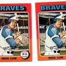 Mike Lum Trading Card Lot of (2) 1975 Topps #154 Braves EX+