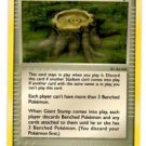 Buffer Piece Uncommon Trading Card Pokemon EX Platinum Arceus #73/101 x1