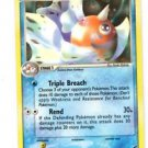 Seaking Rare Trading Card Pokemon EX Deoxys #24/107 x1