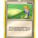 Potion Common Trainer Trading Card Pokemon EX Crystal Guardians 67/100 x1