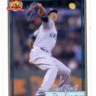Aroldis Chapman Trading Card 2016 Topps Archives #213 Yankees