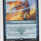 Disallow Rare Single Magic The Gathering Aether Revolt 031/184 x1