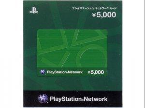 PlayStation Network Card JPY 5,000 Japan PSP, PS Vita, PS3 NEW