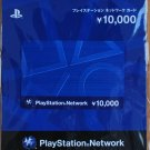 PlayStation Network Card JPY 10,000 Japan PSP, PS Vita, PS3 NEW