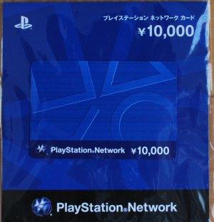 PlayStation Network Card JPY 10,000 Japan PSP, PS Vita, PS3 NEW