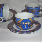 American Atelier Celebrations Coffee Cup Mug and Saucer 3355