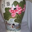 "Hand Painted Oriental Glass Vase Water Lily Ducks on Pond 14"" x 10.5"