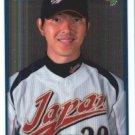 2009 Bowman Chrome WBC Prospects #BCW22 Hasashi Iwakuma