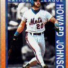1990 O-Pee-Chee #399 Howard Johnson AS