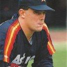 1991 Stadium Club Members Only #17 Pete Harnisch
