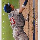 1993 Upper Deck #306 Mike Pagliarulo