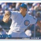 1995 Collector's Choice #215 Randy Myers