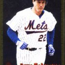 1994 Score Rookie/Traded Gold Rush #RT30 Kevin McReynolds