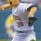 1994 Ultra #85 Scott Erickson