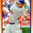 2013 Topps Archives #161 Anthony Rizzo